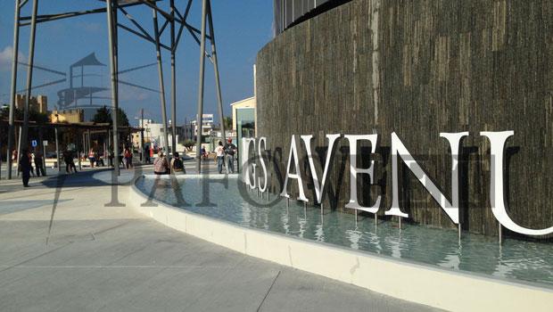 kings-avenue-mall-logo