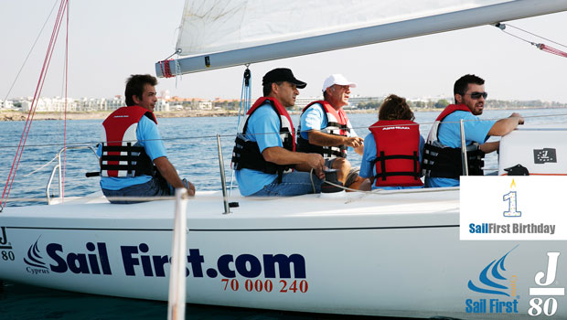 sail-first2