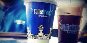 PafosNet ΑΦΙΕΡΩΜΑ: Η Ιστορία του Καφέ