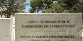 Περιβαλλοντικό Κέντρο Επισκοπής: Ένα μοναδικό ίδρυμα στην επαρχία Πάφου