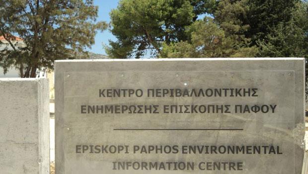 kentro-perivallontikis-ekpaideusis-episkopis