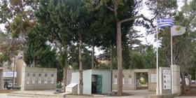 Πάρκο Δασούδι Πάφου: Υπογράφεται σήμερα το συμβόλαιο για την συντήρηση και τον εξωραισμό του