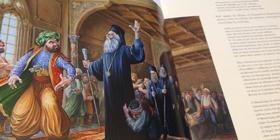 Η Ενάτη Ιουλίου του Βασίλη Μιχαηλίδη και το 1821: Ένα λεύκωμα για τα 200 χρόνια